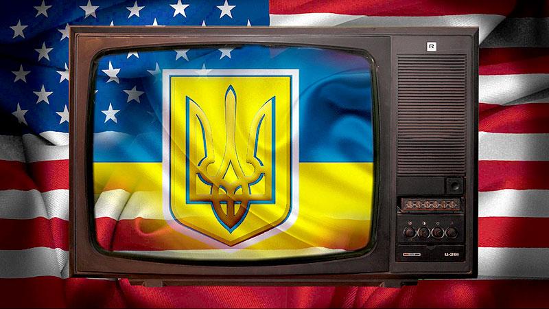 Картинки по запросу украинская пропаганда