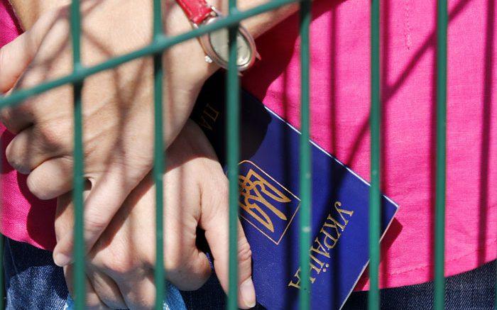 «Зрада»: украинцев арестовали в ЕС