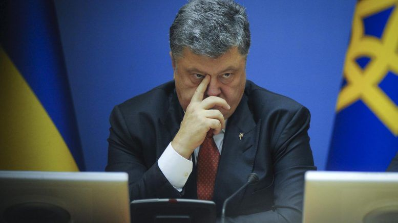 Картинки по запросу порошенко лузер аутсайдер