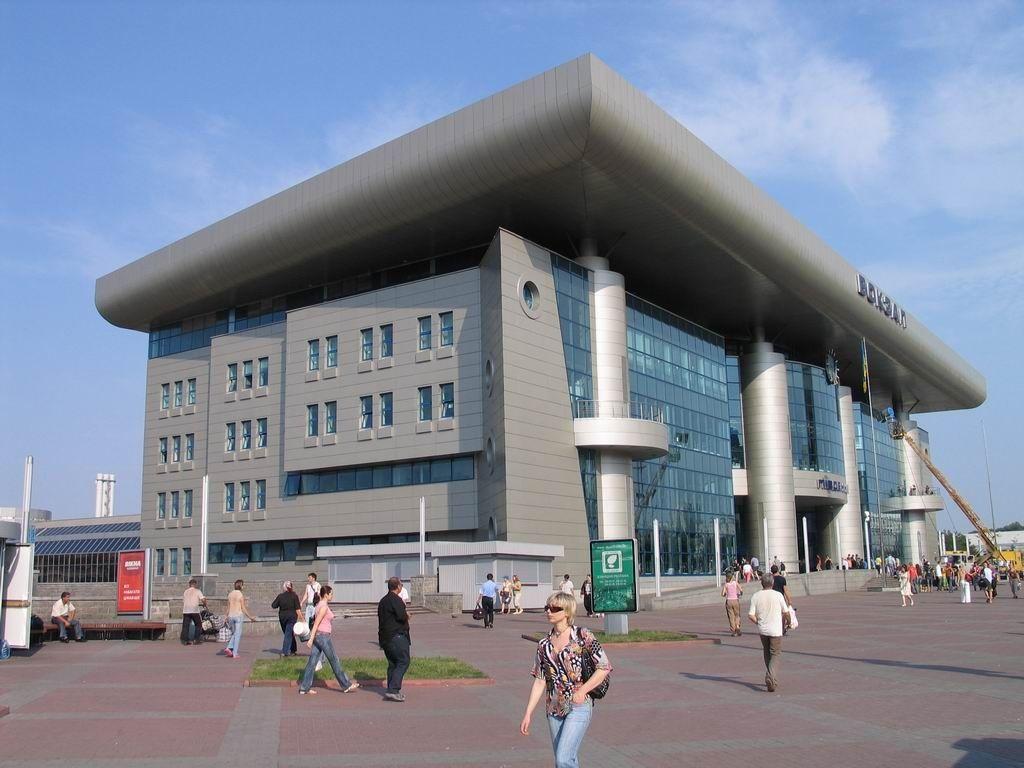 Трц в москве южный вокзал фото