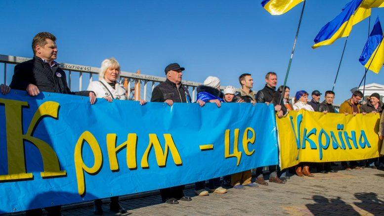 Картинки по запросу крым украина фото