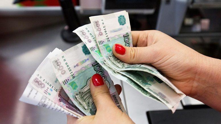 Русский международный банк проблемы 2021